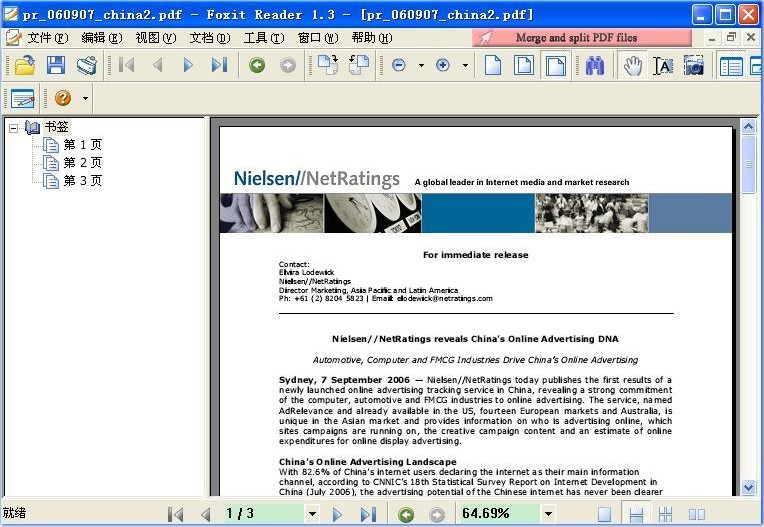 4Easysoft Free PDF File Viewer